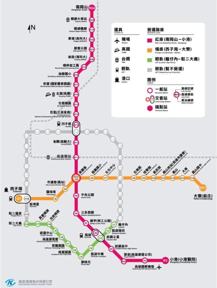 ɫ�雄環狀輕軌路線、周邊景點、收費方式總整理(09 21更新) ɘ�婷的旅行札記。