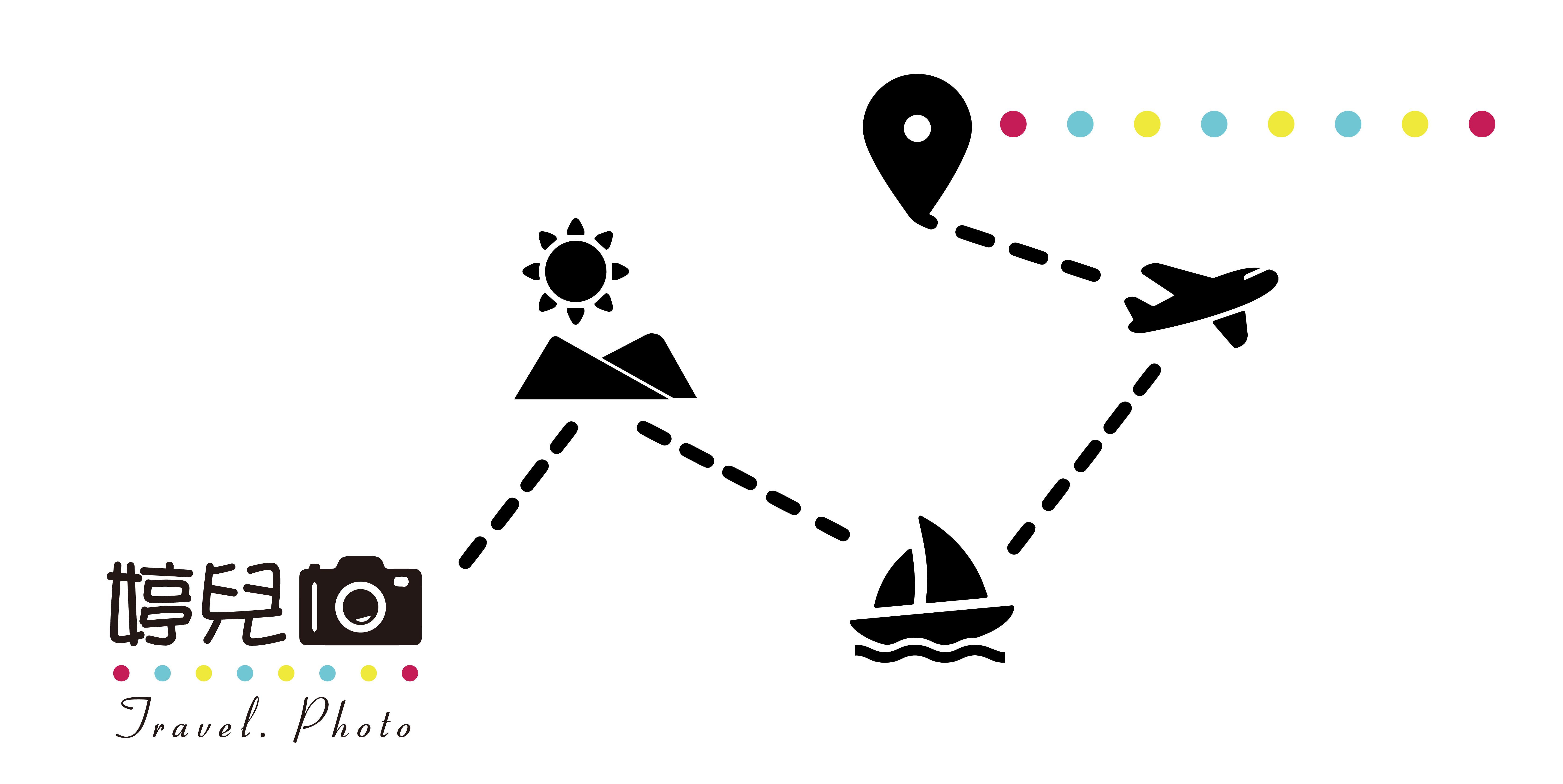 阿婷的旅行札記。